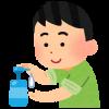 感染症対策に向けた正しい手洗い